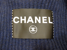 Front and center label on the 08C Chanel Sweater dress