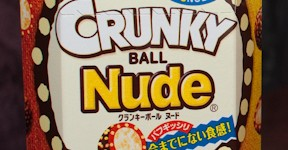 Crunky Ball Nude by Lotte