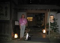 Outside Kurasawa