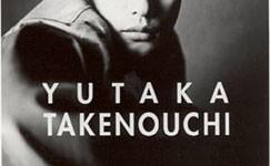 Takenouchi Yutaka 竹野内 豊 by Kei Ogata