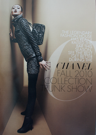 Nieman's Chanel Trunk Show Flyer