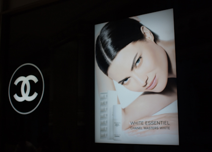 Chanel White Essentiel poster at Mistukoshi