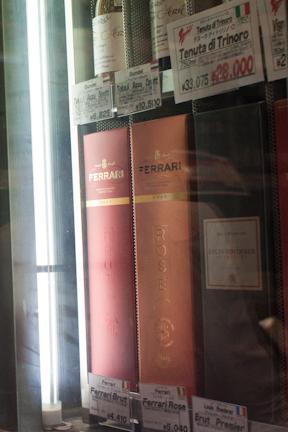 Ferrari champagne for sale in Tokyo