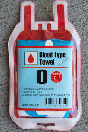 Blood Type Towel from Japan