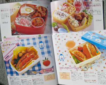 Japanese cookbooks lunch recipes