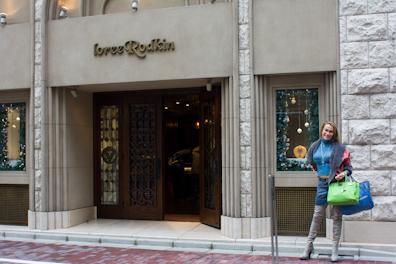 Facade of Loree Rodkin Ginza boutique, Tokyo