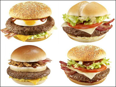 McDonalds Big America Burgers for Japan