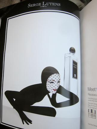 Serge Lutens perfume ad