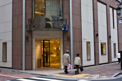 Facade of the Valextra boutique, Tokyo