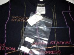 Chanel 07c train knit
