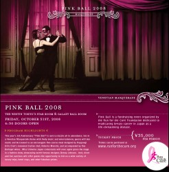 Pink Ball Gala Invitation RunForTheCure.org