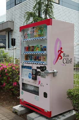 Run for the Cure Vending Machine