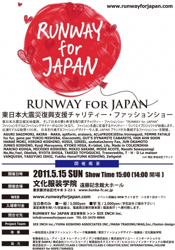 Runway for Japan Playbill