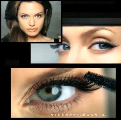 Angelina Jolie's Japan only Shiseido TV commercial