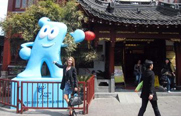 Shanghai mascot