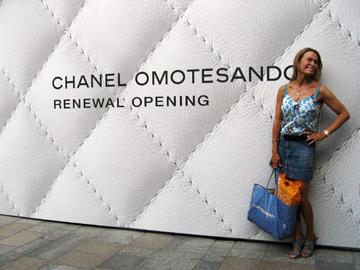 Chanel Omotesando closed for renovations until November 2007
