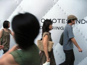 Outside Chanel Omotesando boutique