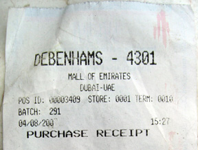 Debenhams in the Mall of the Emirates