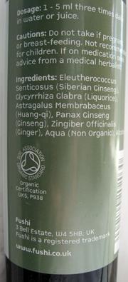 Fushi Energy tincture ingredients
