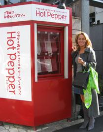 Hot Pepper in Tokyo