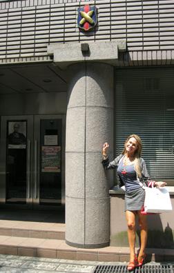 Standing underneath Keio's emblem of crossed pen nibs