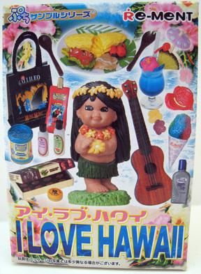 I Love Hawaii toy from Kiddyland