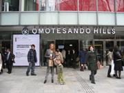 Omotesando Hills Entrance