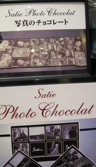 Satie Photo Chocolat