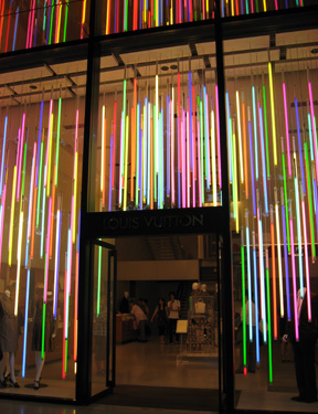 Louis Vuitton facade Harajuku / Omotesando Tokyo