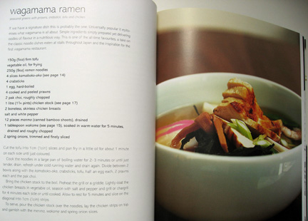 Signature Wagamama Ramen recipe from the Wagamam Cookbook