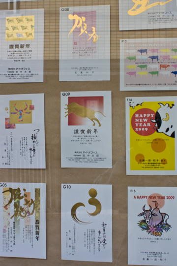 Year of the Ox greeting cards - stationary store in Roppongi